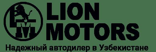 LionMotors